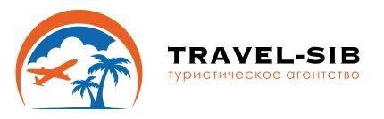 Туристическое агентство «TRAVEL-SIB»